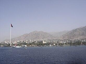 Aqaba Governorate - Image: Aqaba Vue De La Mer