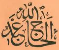Arabianintro.png