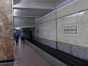 Arbatskaya (Filyovskaya Line) - Platform