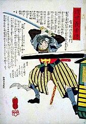 Sakuradamon Incident 1860 Wikipedia