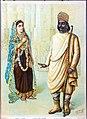 Arjuna and Urvasee (Urvashi).jpg