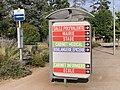 Arrêt bus Auberge St Cyr Menthon 3.jpg