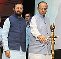 Arun Jaitley along with the Union Minister for Human Resource Development, Shri Prakash Javadekar lighting the lamp to inaugurate the Teachers' Workshop, organised by the Office of the Chief Economic Adviser.jpg