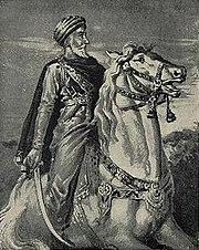 Artistic Rendering of Hassan-i-Sabbah