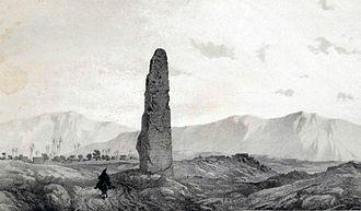 Minar (Firuzabad) - Image: Ateshgah Firouzabad by Eugène Flandin