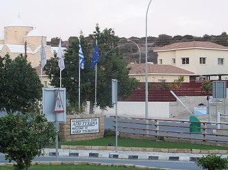 Agios Tychonas - Image: Ayios Tychonas entrance 2