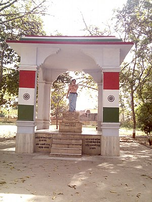 Chandra Shekhar Azad - A monument to Chandra Shekhar Azad in his ancestral village of Badarka