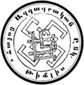 Azg Handes 1908 17 1 Stamp.png