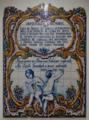 Azulejos em homenagem a Sara de Seixas Serzedelo - Hospital Curry Cabral.png