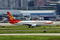 B-5637 - Hainan Airlines - Boeing 737-84P(WL) - CKG (11337906364).jpg