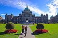 BC Legislature-Victoria3.JPG