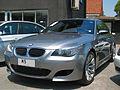 BMW M5 2007 (12422779785).jpg