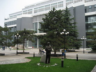 Beihang University - BUAA Library