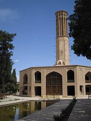 Windcatcher - Image: Bad Gir Yazd Dolat Abad