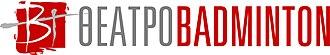 Badminton Theater - Image: Badminton Theater logo