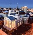 Baltimore's Historic Charles Street - Basilica of the National Shrine of the Assumption at Night - NARA - 7717185.jpg