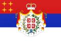 Bandeira da Sérvia (1838).png