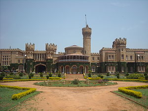 Bangalore Palace - Front facade of the Bangalore Palace