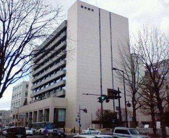 Bank of Iwate - Bank of Iwate head office