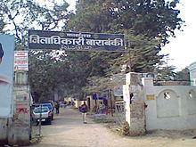 Barabanki district - Wikipedia