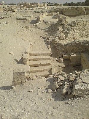 Barbar, Bahrain - Barbar temple ruins.