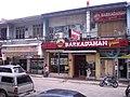 Barkadahan Grill - panoramio.jpg