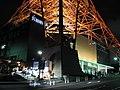 Base of Tokyo Tower in 2006 (245873545).jpg