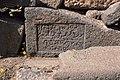 Basilica Complex, Qanawat (قنوات), Syria - East part- detail of fragment with Aramaic inscription - PHBZ024 2016 1237 - Dumbarton Oaks.jpg