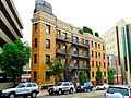 Baskerville Apartment Building - panoramio.jpg