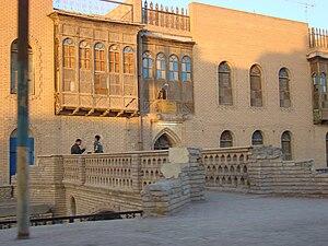 Basrah