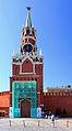 Baszta Spasska w Moskwie.JPG