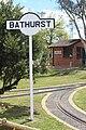 Bathurst miniature railway.jpg