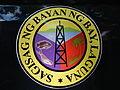 Bay,Lagunajf4071 05.JPG