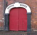 Beehive Works Entrance.jpg