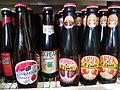 Belgische Lambic Biere 1.JPG