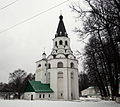 Bell tower of Alexandrov Kremlin 03 (winter 2014) by shakko.JPG