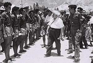 Gadna (Israel) - David Ben-Gurion visiting a Gadna base in Be'er Ora (1957)