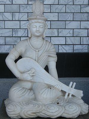 Saraswati - Image: Benzaiten
