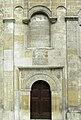 Beograd Topciderska crkva 3.JPG
