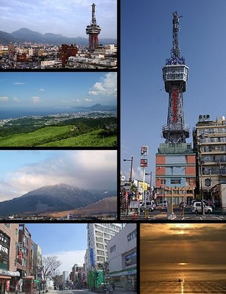 Beppu - Top upper left: Downtown Kitahama hot spring area, Top middle: View of Beppu from Jyumonji Hill, Top lower left: Tsurumi Volcano, Top right: Beppu Tower, Bottom left: Main street near Beppu Station, Bottom right: Sunrise in Beppu Bay