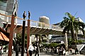 Berkovich Toto Restaurant Tel Aviv - panoramio.jpg
