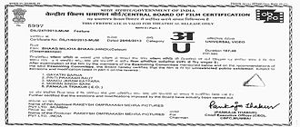 "Bhaag Milkha Bhaag - Bhaag Milkha Bhaag CBFC certificate showing the ""U"" for Universal Certification"