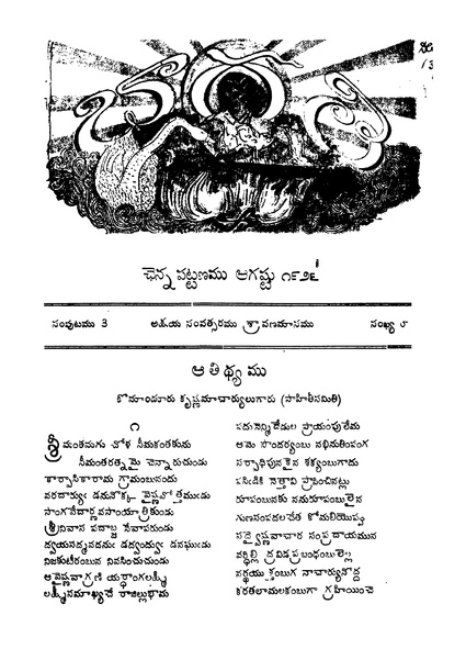 Bhaarati sanputamu 3 sanchika 8 aug 1926.pdf