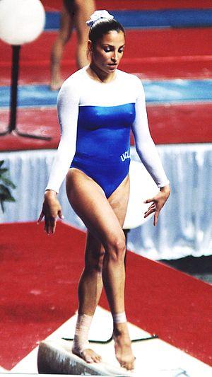 Mohini Bhardwaj - Bhardwaj on the balance beam at the 2001 USA Gymnastics National Championships in Philadelphia.