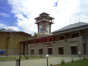 Białowieża Forest - Białowieża National Park Visitor Centre