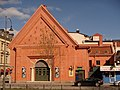 Biografteatern Svea Sundsvall 24.JPG
