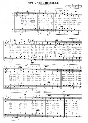 Bože pravde - Sheet music of the anthem (for mixed choir)