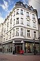 BoConcept Store Bonn.jpg