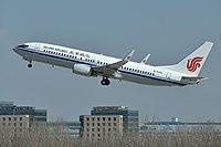 Boeing 737-89L 'B-5443' Beijing Airlines (32582101587).jpg