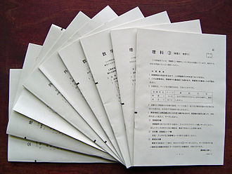 National Center Test for University Admissions - Booklets of questions given to test takers.